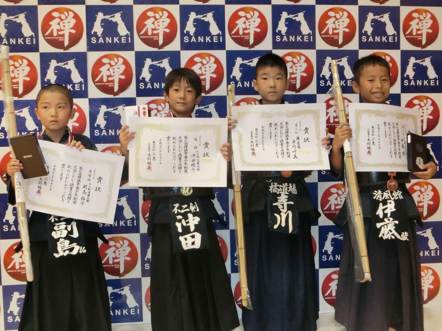 個人戦:小学二年生の部
