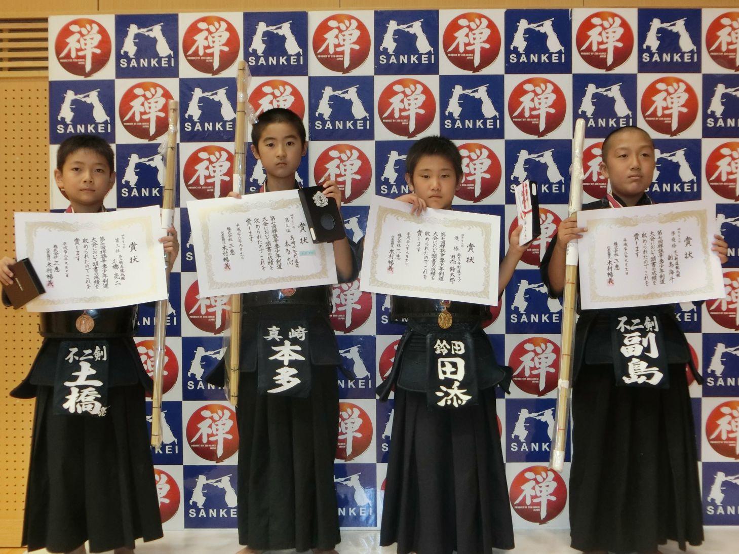 個人戦:小学四年生の部