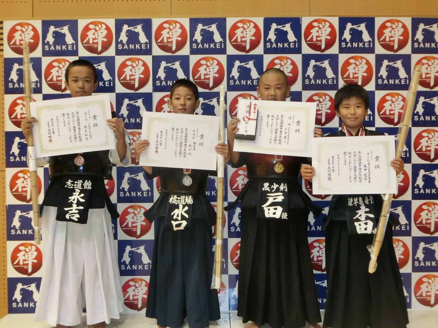 個人戦:小学五年生の部