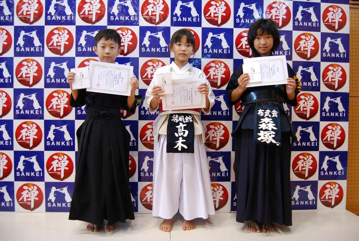 特別賞:小学四年生の部