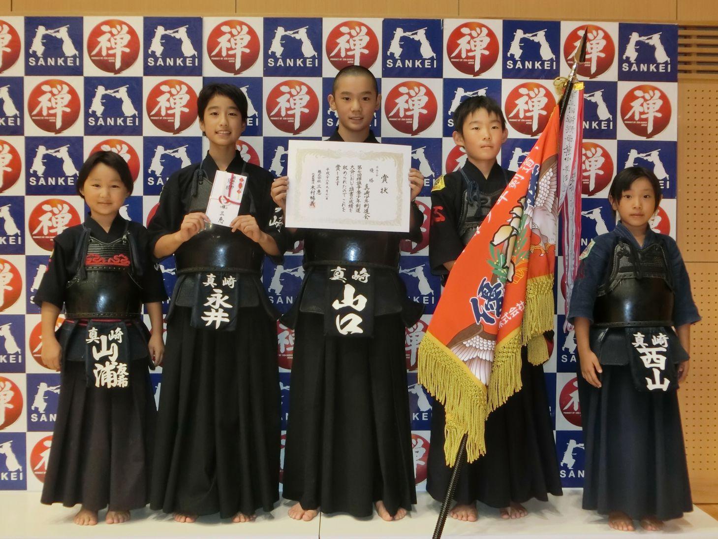 団体戦優勝:真崎少年剣道会