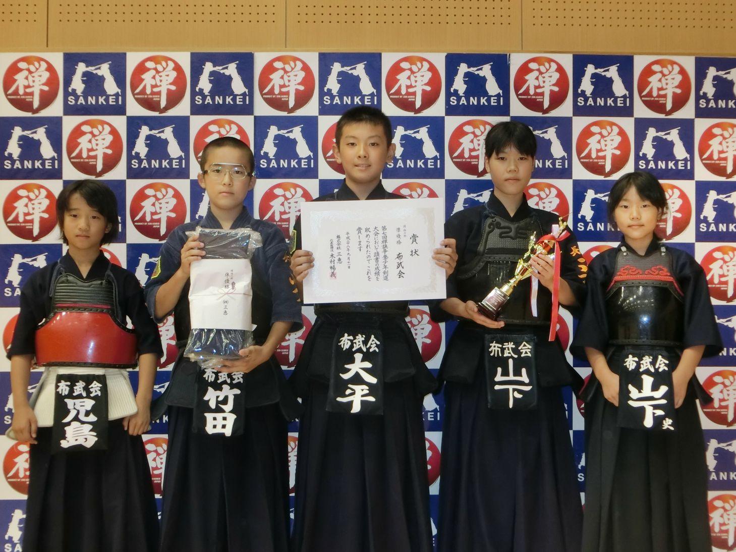 団体戦準優勝:布武会