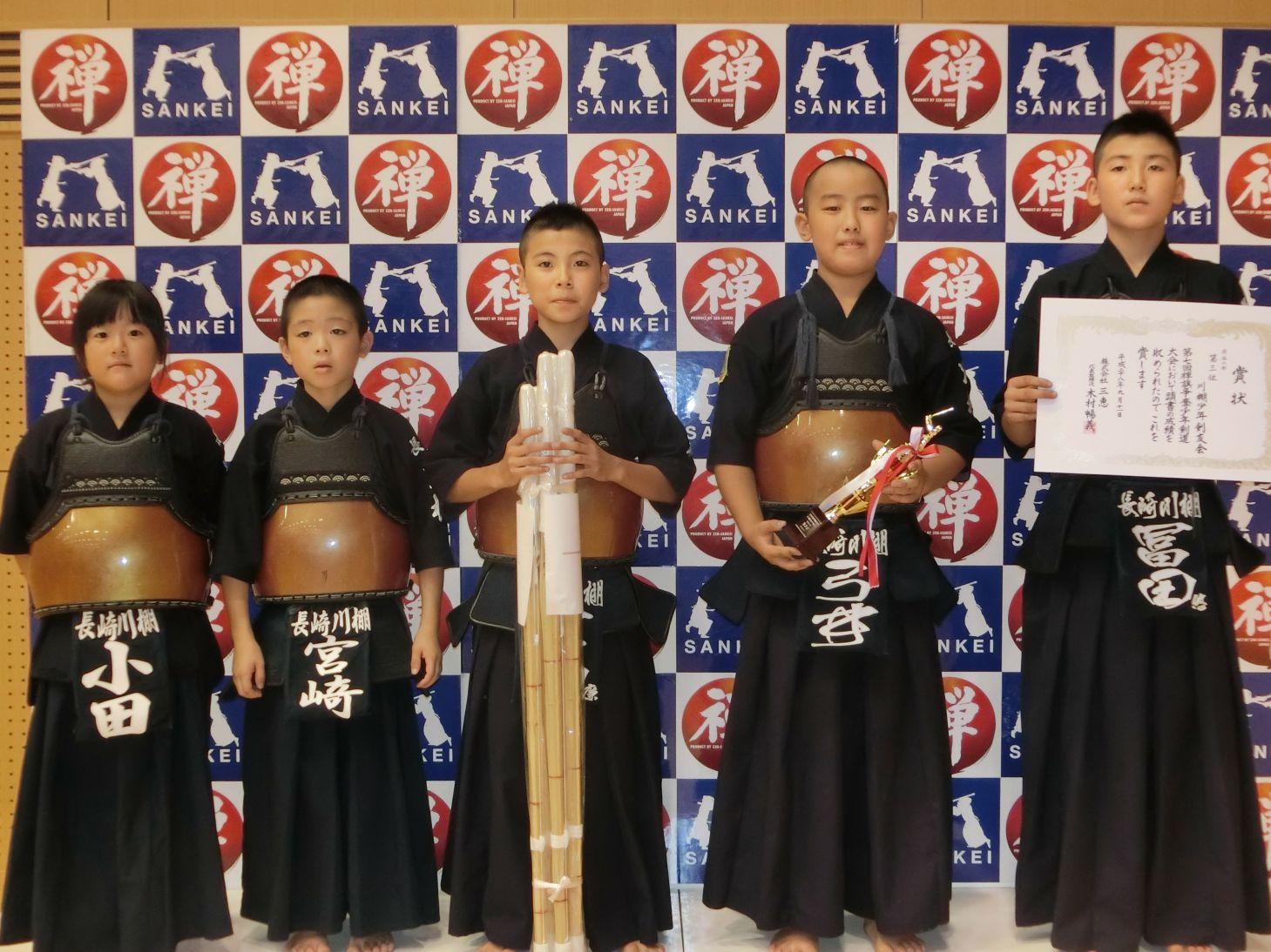 団体戦第三位:川棚少年剣友会