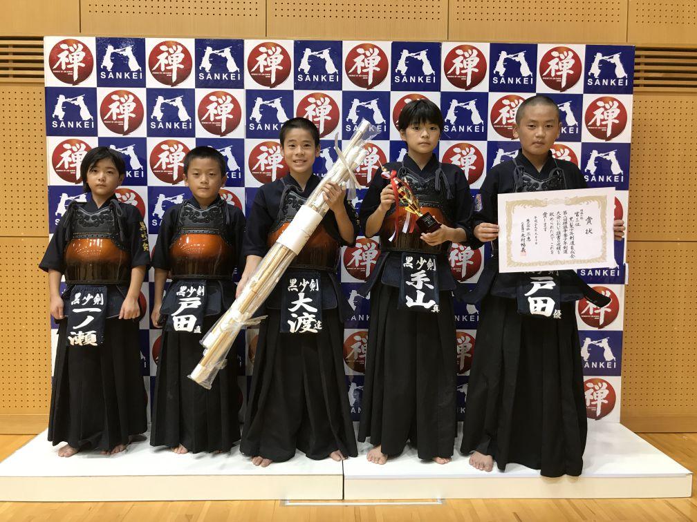団体戦第三位:黒髪少年剣道育成会