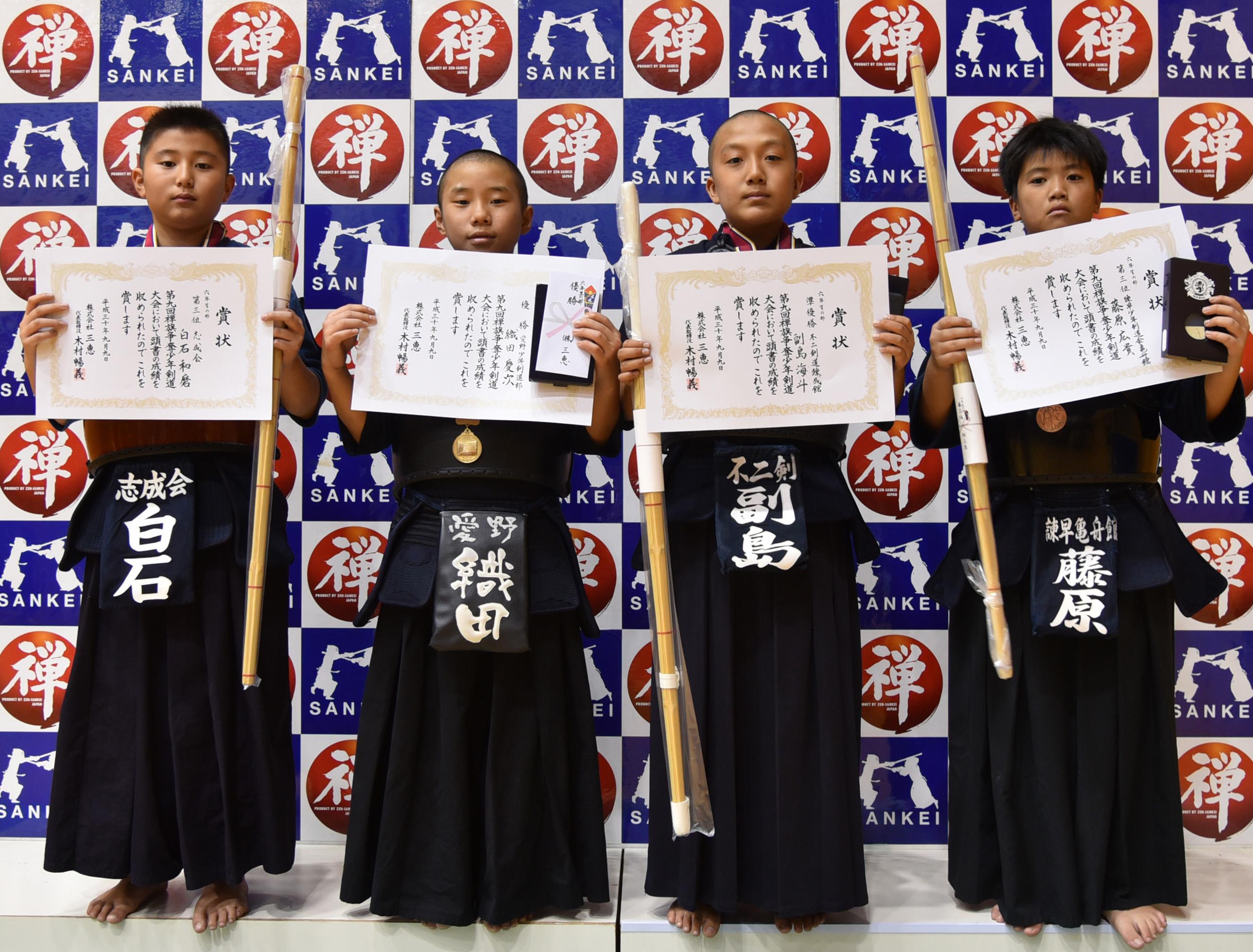個人戦:小学六年生の部